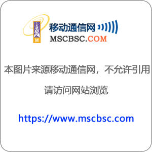 中国移动8月净增5G套餐用户1410万户 累计达9815.7万户